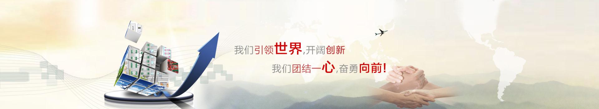 广州平台简介