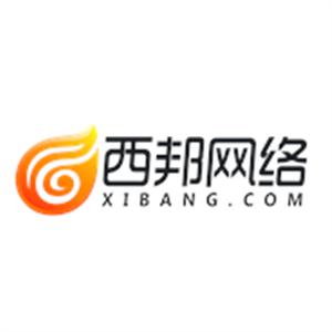广州西邦网络科技有限公司