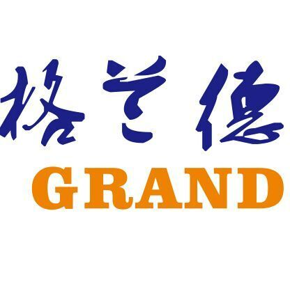 格兰德新材料(深圳)有限公司