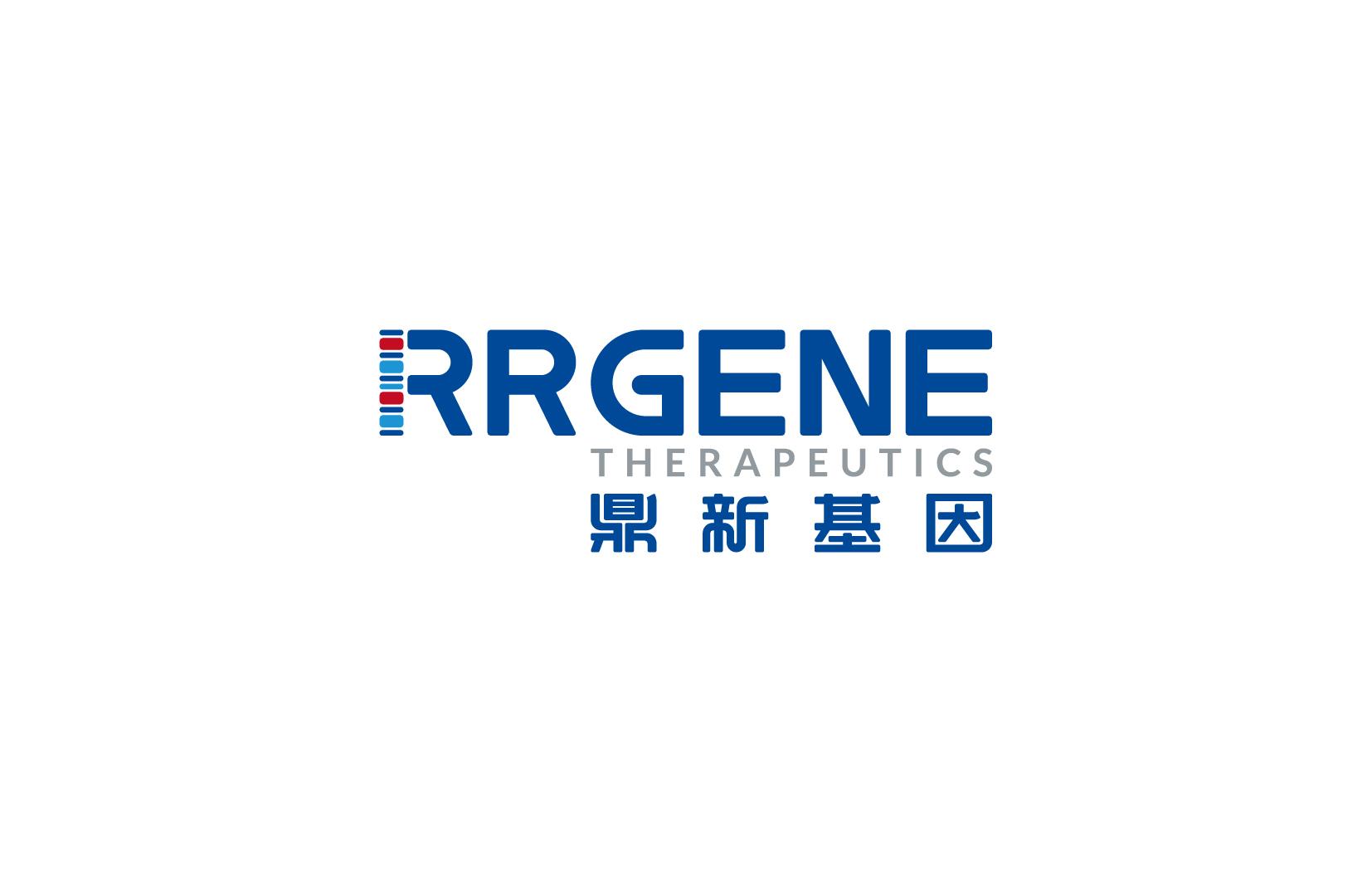 上海鼎新基因科技有限公司