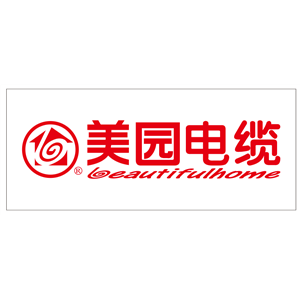 江西美园电缆集团有限公司